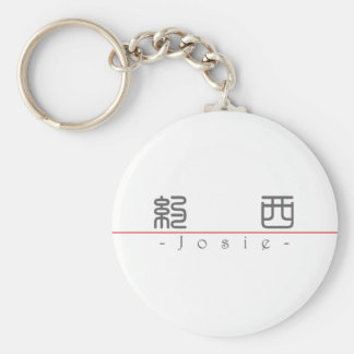 Chinese name for Josie 21255_0.pdf Keychain