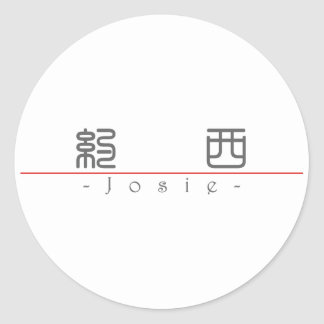 Chinese name for Josie 21255_0.pdf Round Stickers
