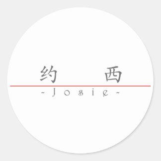 Chinese name for Josie 21255_1.pdf Sticker