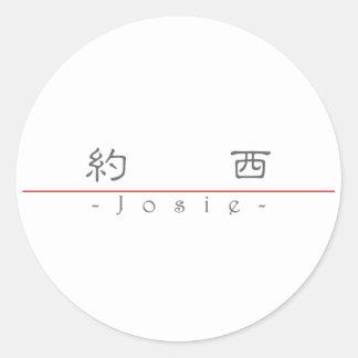 Chinese name for Josie 21255_2.pdf Round Sticker