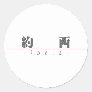 Chinese name for Josie 21255_3.pdf Round Sticker