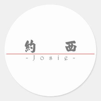 Chinese name for Josie 21255_4.pdf Round Sticker