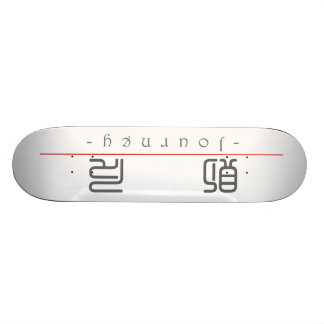 Chinese name for Journey 21371_0.pdf Skate Boards
