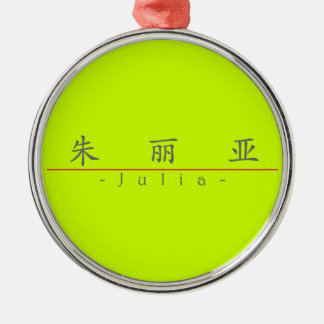 Chinese name for Julia 20186_1.pdf Ornaments