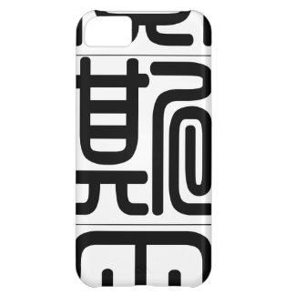 Chinese name for Justin 20669_0.pdf iPhone 5C Case