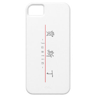 Chinese name for Justin 20669_1.pdf iPhone 5 Cases