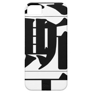 Chinese name for Justin 20669_3.pdf iPhone 5 Case
