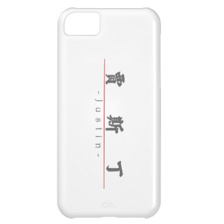 Chinese name for Justin 20669_4.pdf iPhone 5C Covers
