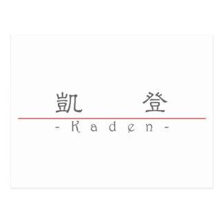 Chinese name for Kaden 22118_2.pdf Postcard