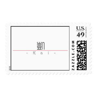 Chinese name for Kai 22201_0.pdf Postage Stamp