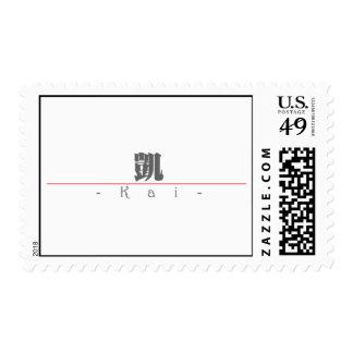 Chinese name for Kai 22201_3.pdf Postage