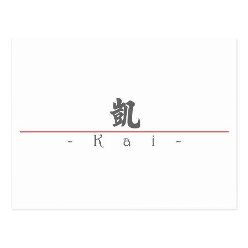 Chinese name for Kai 22201_4.pdf Postcard