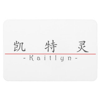 Chinese name for Kaitlyn 21099_1.pdf Magnet