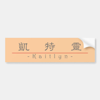 Chinese name for Kaitlyn 21099_2.pdf Bumper Sticker