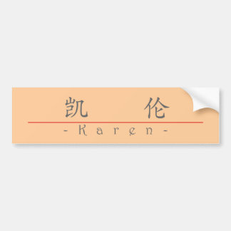 Chinese name for Karen 20191_1.pdf Bumper Sticker
