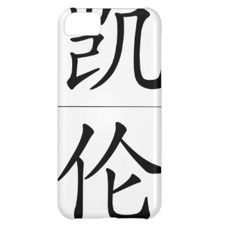 Chinese name for Karen 20191_1.pdf Cover For iPhone 5C