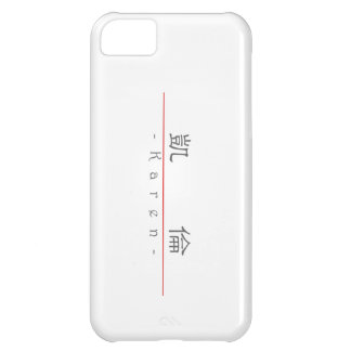 Chinese name for Karen 20191_2.pdf iPhone 5C Cases