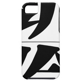 Chinese name for Karen 20191_3.pdf iPhone 5 Covers