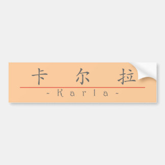 Chinese name for Karla 21350_1.pdf Bumper Sticker