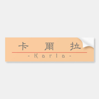 Chinese name for Karla 21350_2.pdf Bumper Sticker