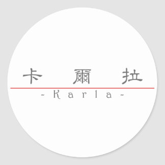 Chinese name for Karla 21350_2.pdf Classic Round Sticker
