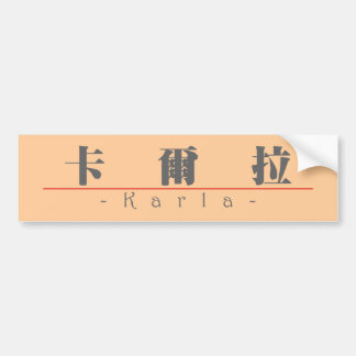 Chinese name for Karla 21350_3.pdf Bumper Sticker