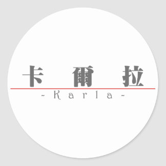 Chinese name for Karla 21350_3.pdf Classic Round Sticker