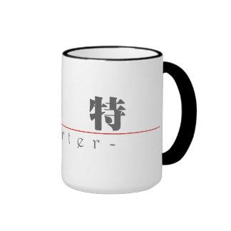 Chinese name for Karter 22390_3.pdf Ringer Coffee Mug