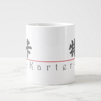 Chinese name for Karter 22390_4.pdf 20 Oz Large Ceramic Coffee Mug