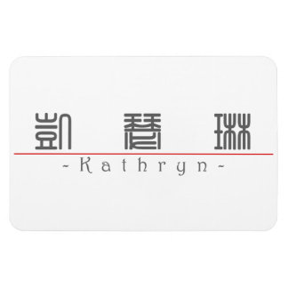 Chinese name for Kathryn 21236_0.pdf Magnet