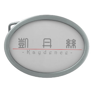 Chinese name for Kaydence 21261_0.pdf Oval Belt Buckles