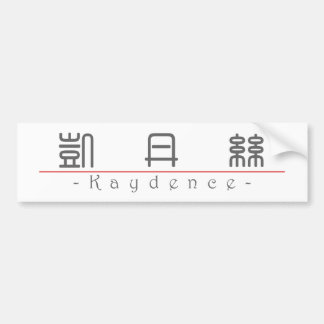 Chinese name for Kaydence 21261_0 pdf Bumper Sticker