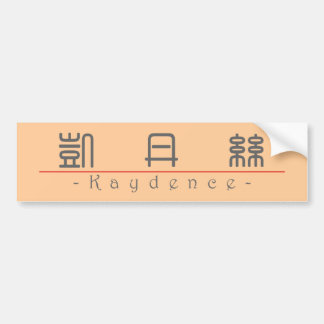 Chinese name for Kaydence 21261_0 pdf Bumper Stickers