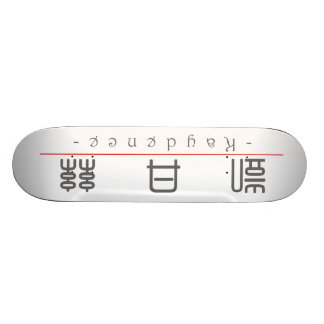 Chinese name for Kaydence 21261_0.pdf Skateboards