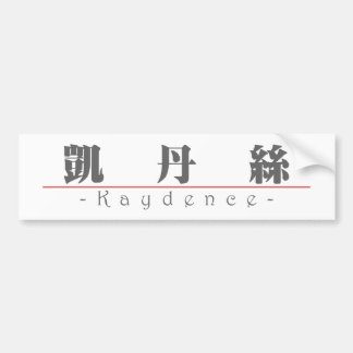 Chinese name for Kaydence 21261_3 pdf Bumper Stickers