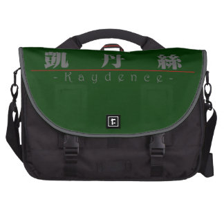 Chinese name for Kaydence 21261_3.pdf Commuter Bag