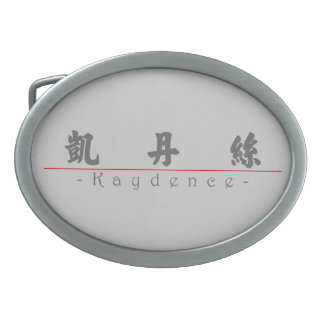 Chinese name for Kaydence 21261_4.pdf Belt Buckles