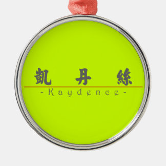 Chinese name for Kaydence 21261_4.pdf Ornament