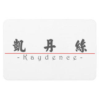 Chinese name for Kaydence 21261_4.pdf Rectangle Magnets
