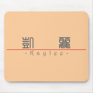 Chinese name for Kaylee 21035_0.pdf Mouse Pad