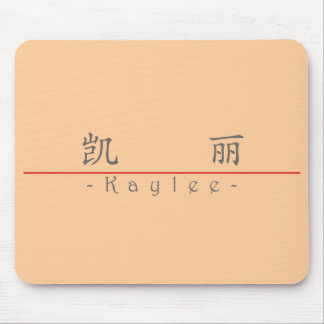 Chinese name for Kaylee 21035_1.pdf Mouse Pad