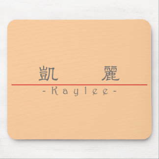 Chinese name for Kaylee 21035_2.pdf Mouse Pad