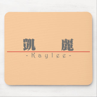 Chinese name for Kaylee 21035_3.pdf Mouse Pad