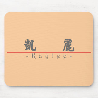 Chinese name for Kaylee 21035_4.pdf Mouse Pad