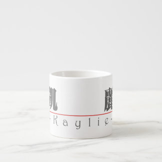 Chinese name for Kaylie 21401_3.pdf Espresso Cup