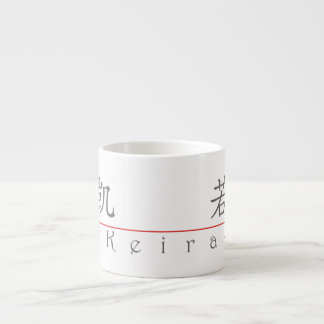 Chinese name for Keira 21175_1.pdf 6 Oz Ceramic Espresso Cup