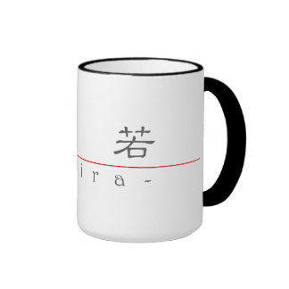 Chinese name for Keira 21175_2.pdf Ringer Coffee Mug