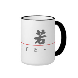 Chinese name for Keira 21175_4.pdf Ringer Coffee Mug