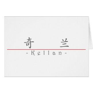 Chinese name for Kellan 22362_1.pdf Card