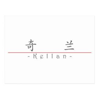 Chinese name for Kellan 22362_1.pdf Postcard